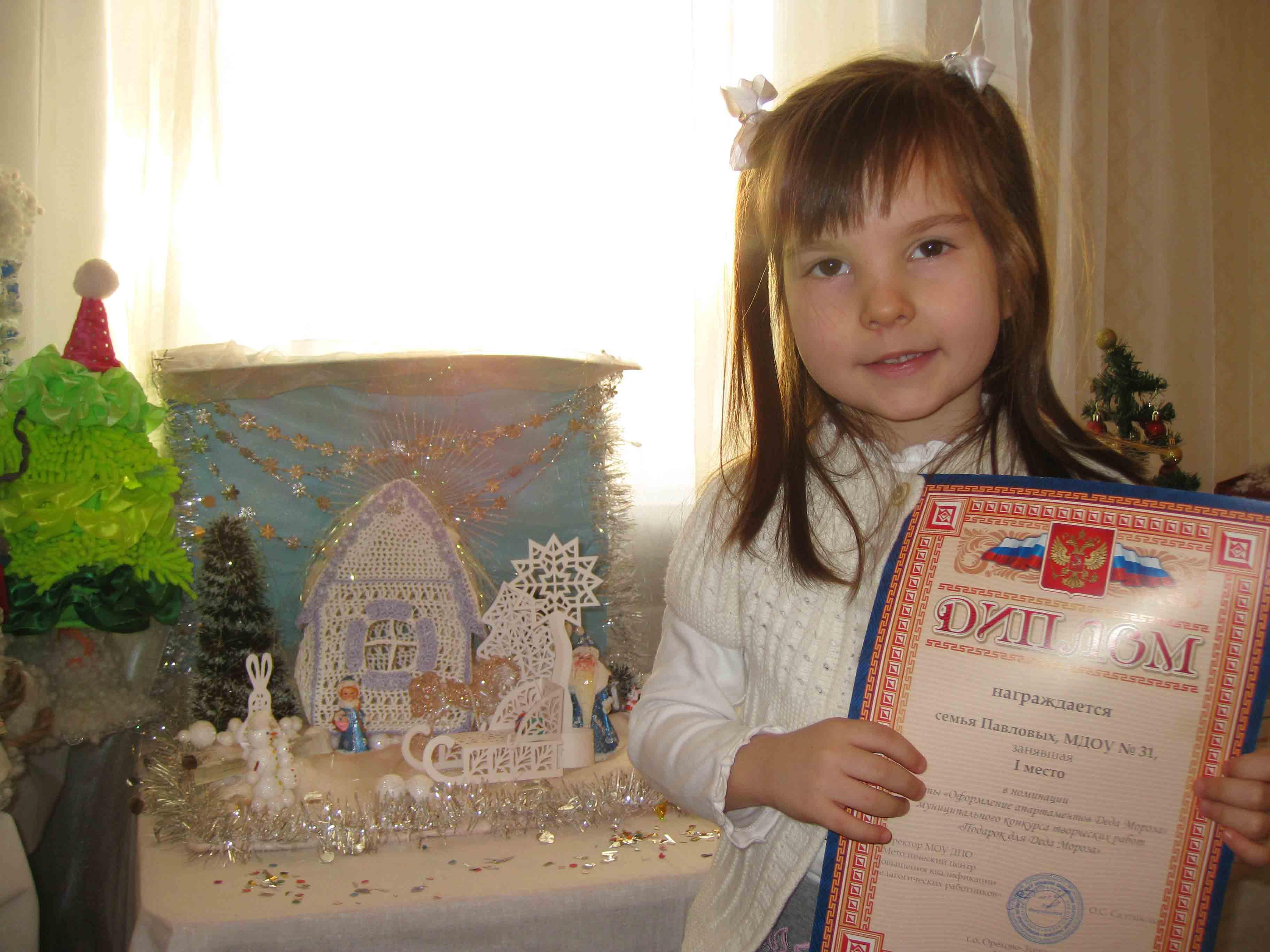 Конкурс своими руками в детский сад фото 351